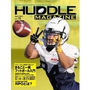 HUDDLE magazine(ハドルマガジン) 2021年4月号(ハドル) [電子書籍]