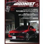 Wagonist (ワゴニスト) 2021年5月号(交通タイムス社) [電子書籍]