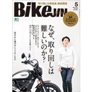 BikeJIN/培倶人 2021年5月号 Vol.219(エイ出版社) [電子書籍]