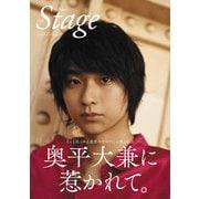 A-blue THE Stage 電子書籍限定版「奥平大兼ver.」(白夜書房) [電子書籍]
