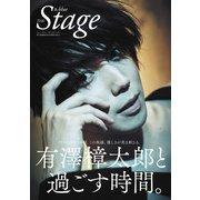 A-blue THE Stage 電子書籍限定版「有澤樟太郎ver.」(白夜書房) [電子書籍]