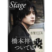 A-blue THE Stage 電子書籍限定版「橋本祥平ver.」(白夜書房) [電子書籍]