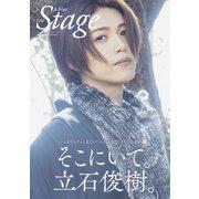 A-blue THE Stage 電子書籍限定版「立石俊樹ver.」(白夜書房) [電子書籍]