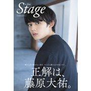 A-blue THE Stage 電子書籍限定版「藤原大祐ver.」(白夜書房) [電子書籍]