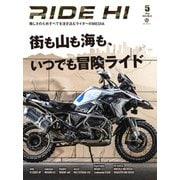 RIDE HI No.4(2021年5月号)(monsterdive inc.) [電子書籍]