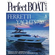 Perfect BOAT(パーフェクトボート)  2021年5月号(パーフェクトボート) [電子書籍]