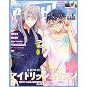 PASH!(パッシュ!) 2021年5月号(主婦と生活社) [電子書籍]