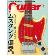 ギター・マガジン 2021年5月号(リットーミュージック) [電子書籍]