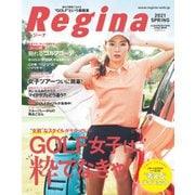 Regina(レジーナ) 2021年春号(グローバルゴルフメディアグループ) [電子書籍]
