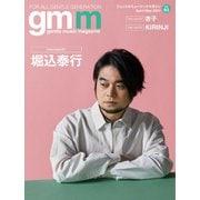 Gentle music magazine(ジェントルミュージックマガジン) vol.60(K-SWING) [電子書籍]
