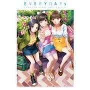 ラブプラス EVERY 公式アートブック EVERYDAYs (原色コレクション)(KADOKAWA Game Linkage) [電子書籍]