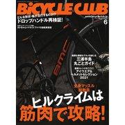 BiCYCLE CLUB(バイシクルクラブ) 2021年6月号(ピークス) [電子書籍]
