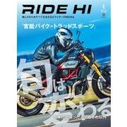 RIDE HI No.2(2021年1月号)(monsterdive inc.) [電子書籍]