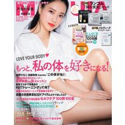 MAQUIA(マキア) 2021年6月号(集英社) [電子書籍]