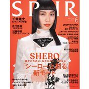 SPUR(シュプール) 2021年6月号(集英社) [電子書籍]