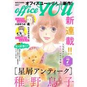 月刊officeYOU 2021年7月号(集英社) [電子書籍]