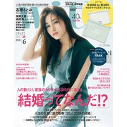 with 2021年 6月号(講談社) [電子書籍]