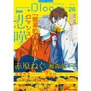 .Bloom ドットブルーム vol.26 2021 June(集英社) [電子書籍]