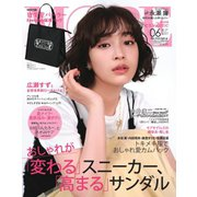 MORE(モア) 6月号(集英社) [電子書籍]