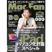 Mac Fan(マックファン) 2021年6月号(マイナビ出版) [電子書籍]