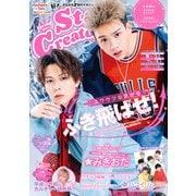 Star Creators! Spring 2021(KADOKAWA) [電子書籍]