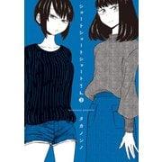 ショートショートショートさん 3(KADOKAWA) [電子書籍]