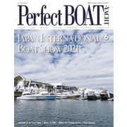 Perfect BOAT(パーフェクトボート) 2021年6月号(パーフェクトボート) [電子書籍]