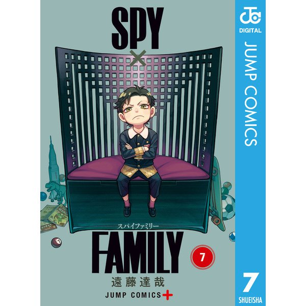 SPY×FAMILY 7(集英社) [電子書籍]