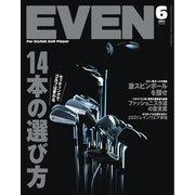 EVEN(イーブン) 2021年6月号(ピークス) [電子書籍]