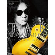 TAK MATSUMOTO GUITAR BOOK(リットーミュージック) [電子書籍]