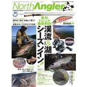 North Angler's(ノースアングラーズ) 2021年6月号(つり人社) [電子書籍]