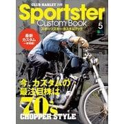 Sportster Custom Book Vol.5(実業之日本社) [電子書籍]