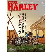 CLUB HARLEY 2016年7月号 Vol.192(実業之日本社) [電子書籍]