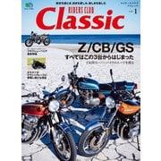 RIDERS CLUB Classic Vol.1(実業之日本社) [電子書籍]