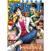 ビッグコミックスペリオール 2021年12号(2021年5月28日発売)(小学館) [電子書籍]