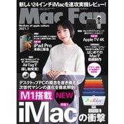 Mac Fan(マックファン) 2021年7月号(マイナビ出版) [電子書籍]