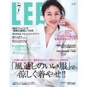 LEE(リー) 2021年7月号(集英社) [電子書籍]