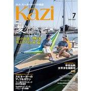 月刊 Kazi(カジ)2021年07月号(舵社) [電子書籍]