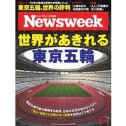 ニューズウィーク日本版 2021年6/15号(CCCメディアハウス) [電子書籍]