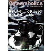 Cameraholics Vol.5(ホビージャパン) [電子書籍]