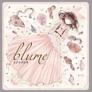blume すぴか作品集(コスミック出版) [電子書籍]