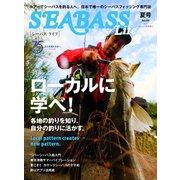別冊つり人シリーズ SEABASS Life No.09(つり人社) [電子書籍]
