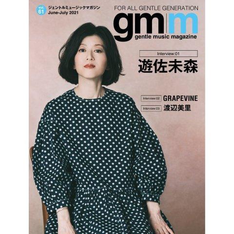 Gentle music magazine(ジェントルミュージックマガジン) vol.61(K-SWING) [電子書籍]