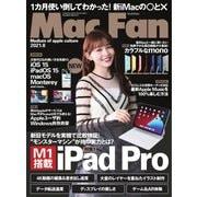Mac Fan(マックファン) 2021年8月号(マイナビ出版) [電子書籍]