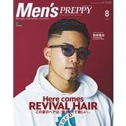 Men's PREPPY 2021年 8月号(ヘリテージ) [電子書籍]