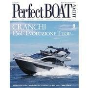 Perfect BOAT(パーフェクトボート) 2021年8月号(パーフェクトボート) [電子書籍]