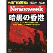 ニューズウィーク日本版 2021年7/13号(CCCメディアハウス) [電子書籍]