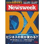 ニューズウィーク日本版 2021年7/20号(CCCメディアハウス) [電子書籍]