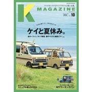 K MAGAZINE Vol.10(芸文社) [電子書籍]