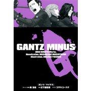 GANTZ/MINUS(集英社) [電子書籍]